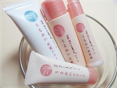 日本盛 化粧品 口コミ